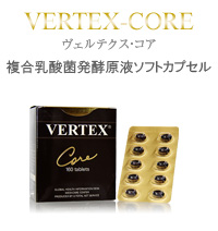 VERTEX-CORE